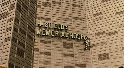 idiocracy_hospital
